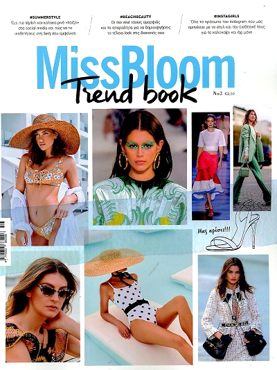 miss bloom 1 - Copy